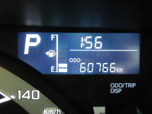 Lレジャーエディション SA2 両側パワースライドドア オートライト キーフリー アイドリングストップ(12枚目)