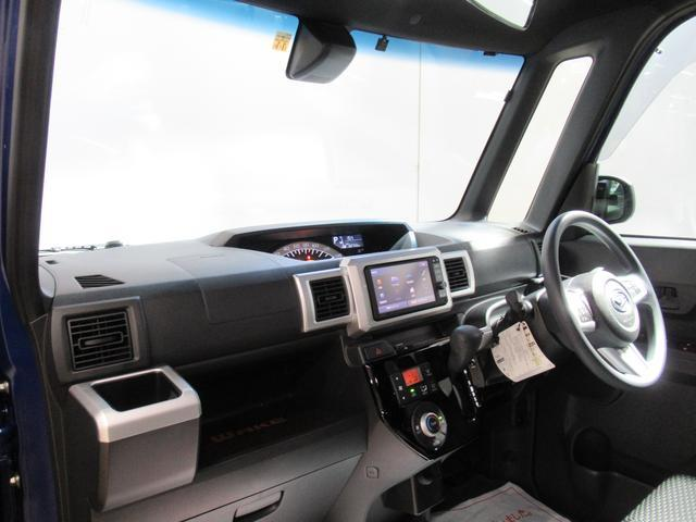 Lレジャーエディション SA2 両側パワースライドドア オートライト キーフリー アイドリングストップ(14枚目)