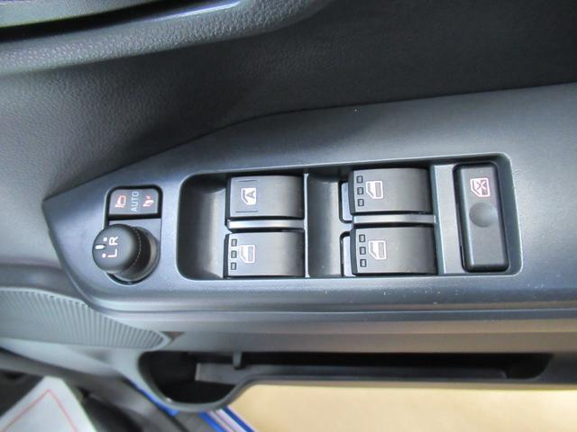 Lレジャーエディション SA2 両側パワースライドドア オートライト キーフリー アイドリングストップ(16枚目)
