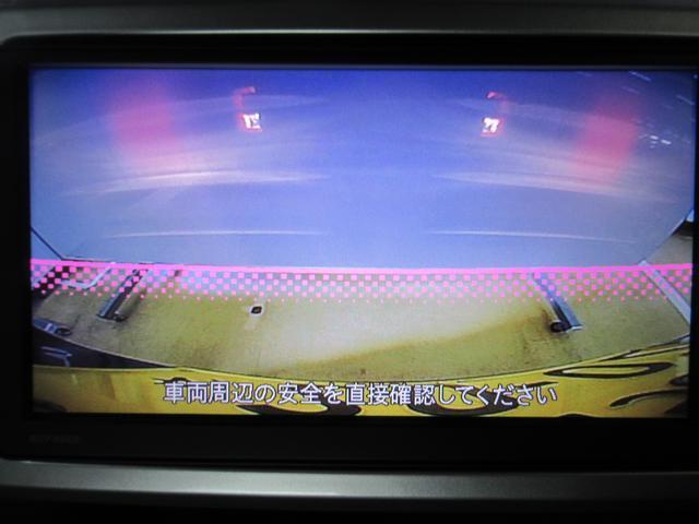 Lレジャーエディション SA2 両側パワースライドドア オートライト キーフリー アイドリングストップ(18枚目)