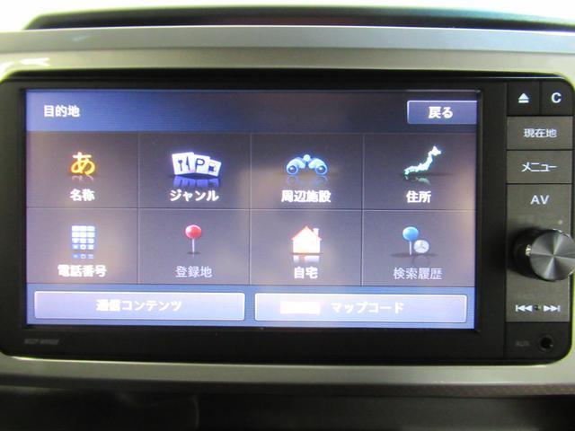 Lレジャーエディション SA2 両側パワースライドドア オートライト キーフリー アイドリングストップ(25枚目)