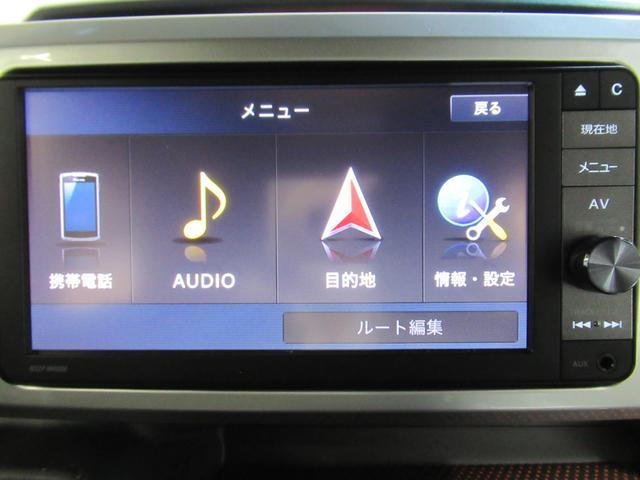 Lレジャーエディション SA2 両側パワースライドドア オートライト キーフリー アイドリングストップ(26枚目)