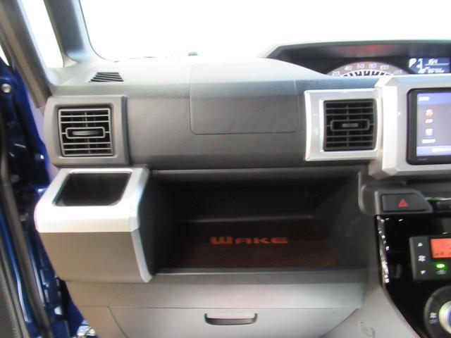 Lレジャーエディション SA2 両側パワースライドドア オートライト キーフリー アイドリングストップ(30枚目)