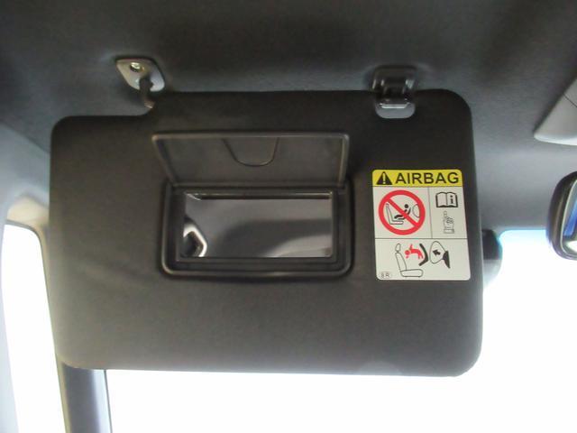 Lレジャーエディション SA2 両側パワースライドドア オートライト キーフリー アイドリングストップ(36枚目)
