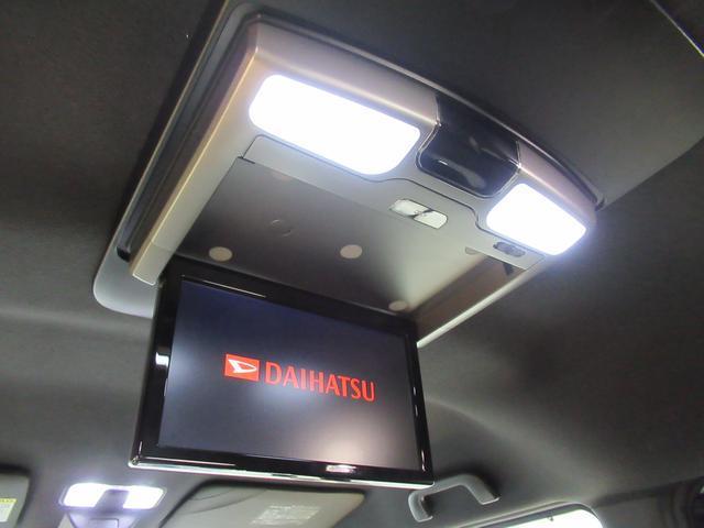 Lレジャーエディション SA2 両側パワースライドドア オートライト キーフリー アイドリングストップ(39枚目)