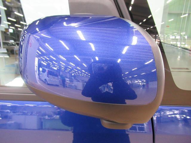 Lレジャーエディション SA2 両側パワースライドドア オートライト キーフリー アイドリングストップ(41枚目)