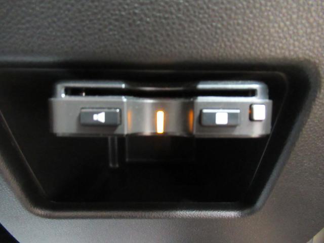 Gメイクアップ SA2 両側パワースライドドア オートライト キーフリー アイドリングストップ USB入力端子(20枚目)