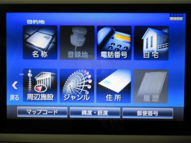 Gメイクアップ SA2 両側パワースライドドア オートライト キーフリー アイドリングストップ USB入力端子(26枚目)