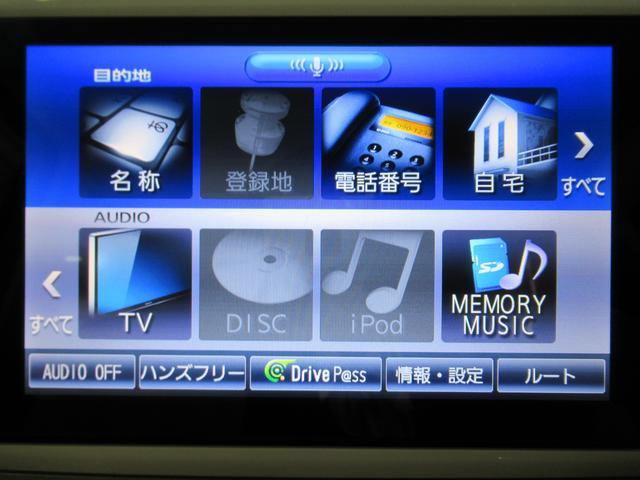 Gメイクアップ SA2 両側パワースライドドア オートライト キーフリー アイドリングストップ USB入力端子(27枚目)