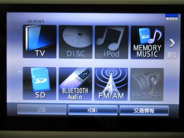 Gメイクアップ SA2 両側パワースライドドア オートライト キーフリー アイドリングストップ USB入力端子(28枚目)