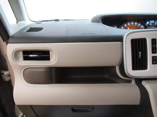 Gメイクアップ SA2 両側パワースライドドア オートライト キーフリー アイドリングストップ USB入力端子(30枚目)