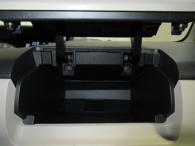 Gメイクアップ SA2 両側パワースライドドア オートライト キーフリー アイドリングストップ USB入力端子(31枚目)
