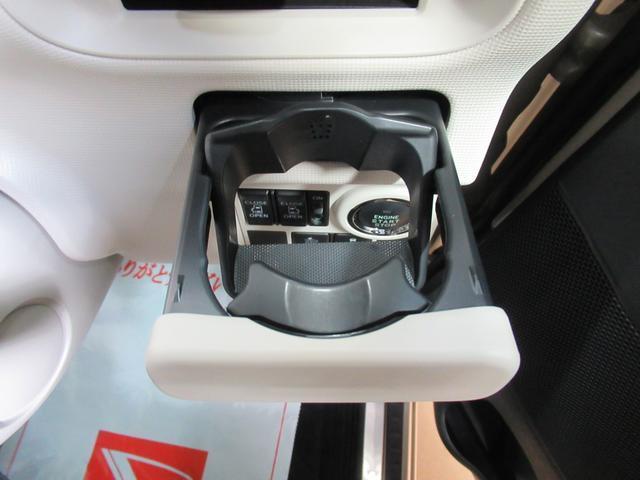 Gメイクアップ SA2 両側パワースライドドア オートライト キーフリー アイドリングストップ USB入力端子(33枚目)