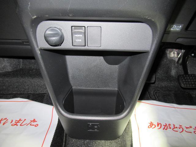Gメイクアップ SA2 両側パワースライドドア オートライト キーフリー アイドリングストップ USB入力端子(34枚目)