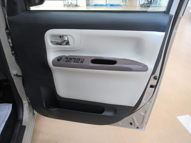 Gメイクアップ SA2 両側パワースライドドア オートライト キーフリー アイドリングストップ USB入力端子(48枚目)