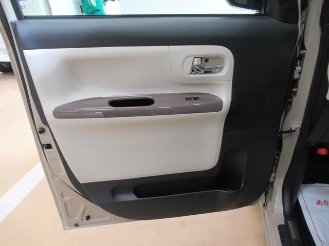 Gメイクアップ SA2 両側パワースライドドア オートライト キーフリー アイドリングストップ USB入力端子(49枚目)