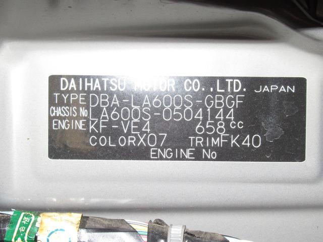 X SA3 シートヒーター 左側パワースライドドア オートライト キーフリー アイドリングストップ(11枚目)