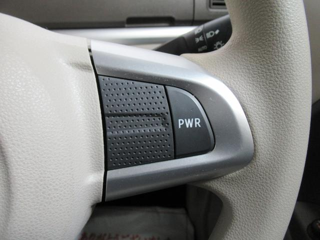 X SA3 シートヒーター 左側パワースライドドア オートライト キーフリー アイドリングストップ(24枚目)