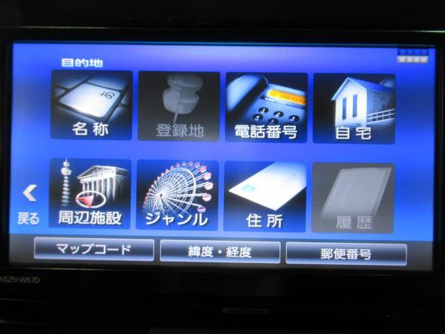 X SA3 シートヒーター 左側パワースライドドア オートライト キーフリー アイドリングストップ(25枚目)