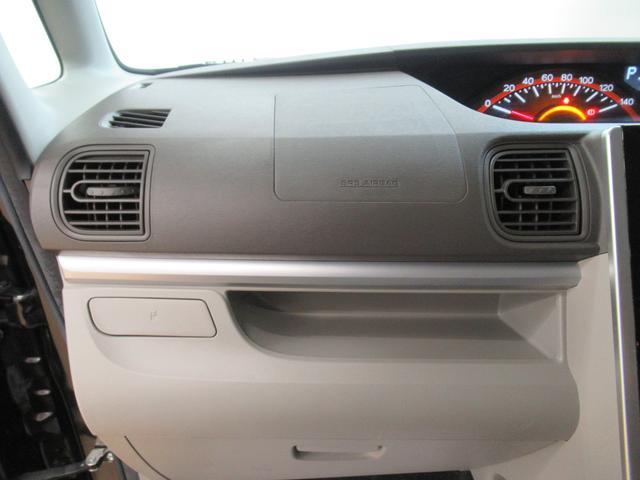 X SA3 シートヒーター 左側パワースライドドア オートライト キーフリー アイドリングストップ(29枚目)