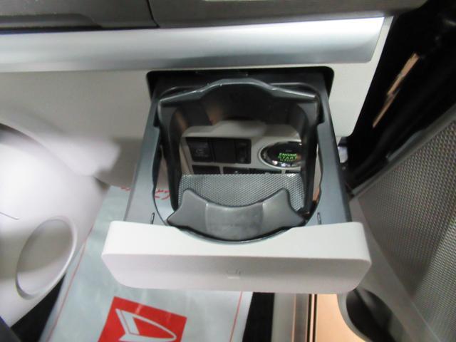 X SA3 シートヒーター 左側パワースライドドア オートライト キーフリー アイドリングストップ(31枚目)