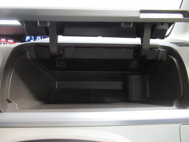 X SA3 シートヒーター 左側パワースライドドア オートライト キーフリー アイドリングストップ(32枚目)