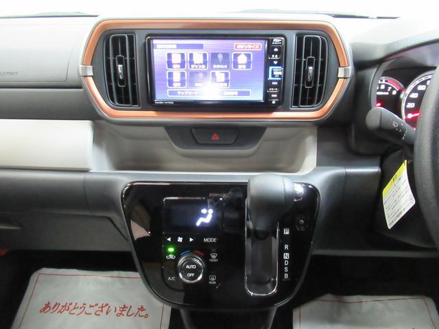 スタイル ブラックリミテッド SA3 パノラマモニター 7インチナビ USB入力端子 Bluetooth オートライト キーフリー アイドリングストップ アップグレードパック2(18枚目)