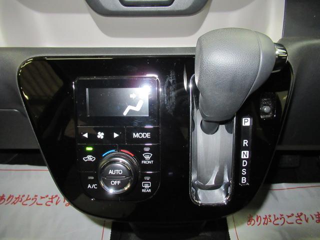 スタイル ブラックリミテッド SA3 パノラマモニター 7インチナビ USB入力端子 Bluetooth オートライト キーフリー アイドリングストップ アップグレードパック2(24枚目)