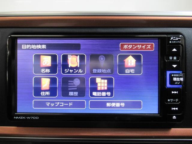 スタイル ブラックリミテッド SA3 パノラマモニター 7インチナビ USB入力端子 Bluetooth オートライト キーフリー アイドリングストップ アップグレードパック2(25枚目)