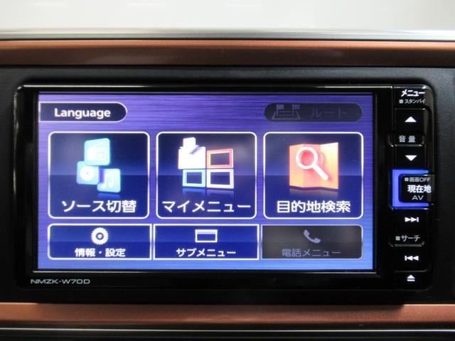 スタイル ブラックリミテッド SA3 パノラマモニター 7インチナビ USB入力端子 Bluetooth オートライト キーフリー アイドリングストップ アップグレードパック2(26枚目)