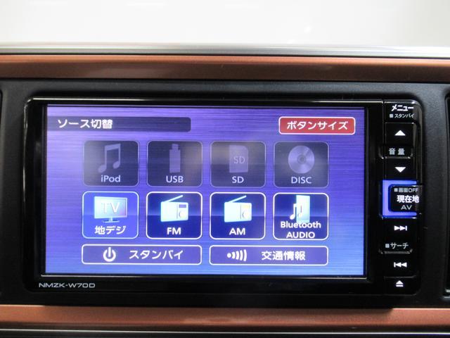 スタイル ブラックリミテッド SA3 パノラマモニター 7インチナビ USB入力端子 Bluetooth オートライト キーフリー アイドリングストップ アップグレードパック2(27枚目)