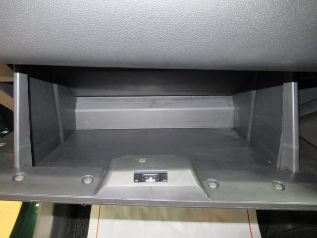 スタイル ブラックリミテッド SA3 パノラマモニター 7インチナビ USB入力端子 Bluetooth オートライト キーフリー アイドリングストップ アップグレードパック2(28枚目)