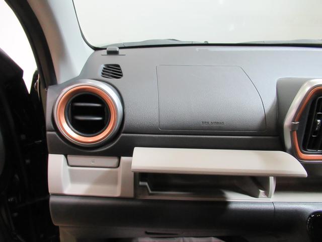 スタイル ブラックリミテッド SA3 パノラマモニター 7インチナビ USB入力端子 Bluetooth オートライト キーフリー アイドリングストップ アップグレードパック2(29枚目)