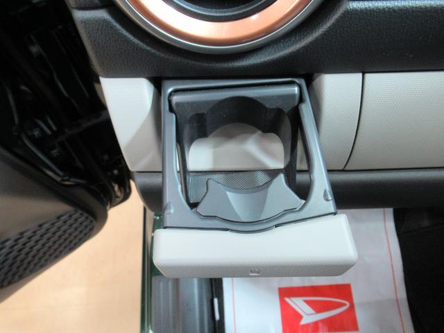 スタイル ブラックリミテッド SA3 パノラマモニター 7インチナビ USB入力端子 Bluetooth オートライト キーフリー アイドリングストップ アップグレードパック2(30枚目)