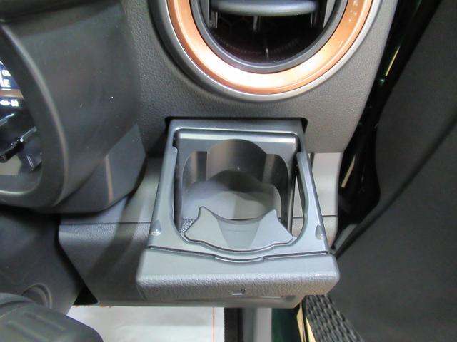 スタイル ブラックリミテッド SA3 パノラマモニター 7インチナビ USB入力端子 Bluetooth オートライト キーフリー アイドリングストップ アップグレードパック2(31枚目)