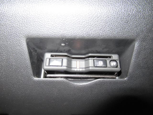 スタイル ブラックリミテッド SA3 パノラマモニター 7インチナビ USB入力端子 Bluetooth オートライト キーフリー アイドリングストップ アップグレードパック2(33枚目)