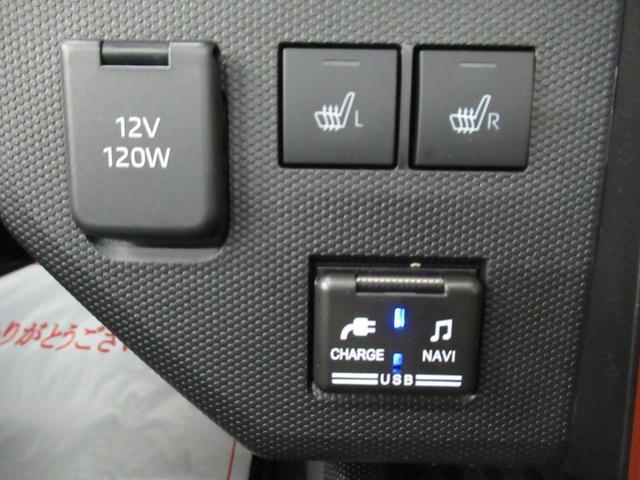 Gターボ バックモニター 7インチナビ シートヒーター USB入力端子 Bluetooth オートライト キーフリー アイドリングストップ アップグレードパック クロムプラン(20枚目)