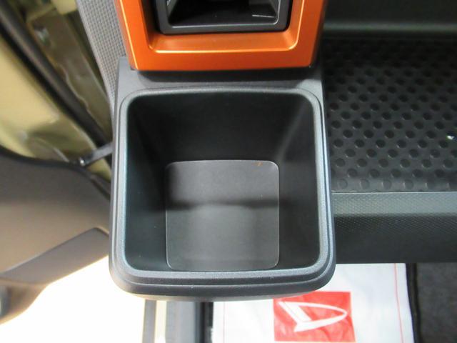 Gターボ バックモニター 7インチナビ シートヒーター USB入力端子 Bluetooth オートライト キーフリー アイドリングストップ アップグレードパック クロムプラン(33枚目)