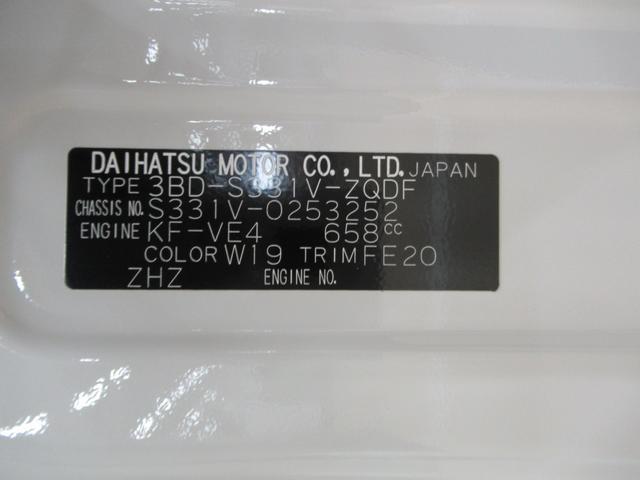 デラックス SA3 ラジオ 両側スライドドア オートライト キーレス アイドリングストップ 4WD(11枚目)