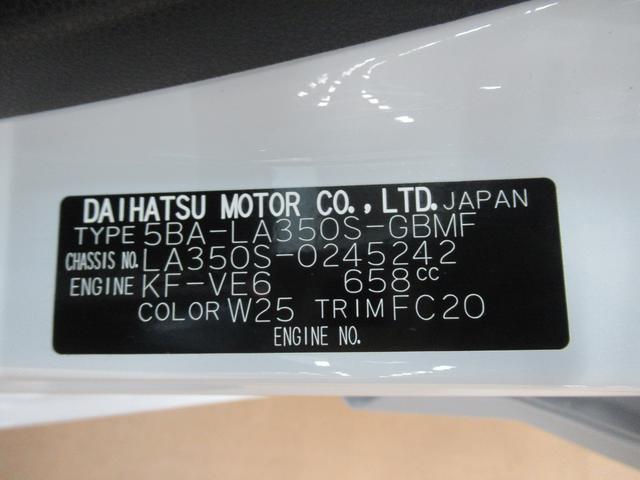 L SA3 オートライト キーレス アイドリングストップ CDチューナー(11枚目)