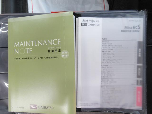 L SA3 オートライト キーレス アイドリングストップ CDチューナー(32枚目)