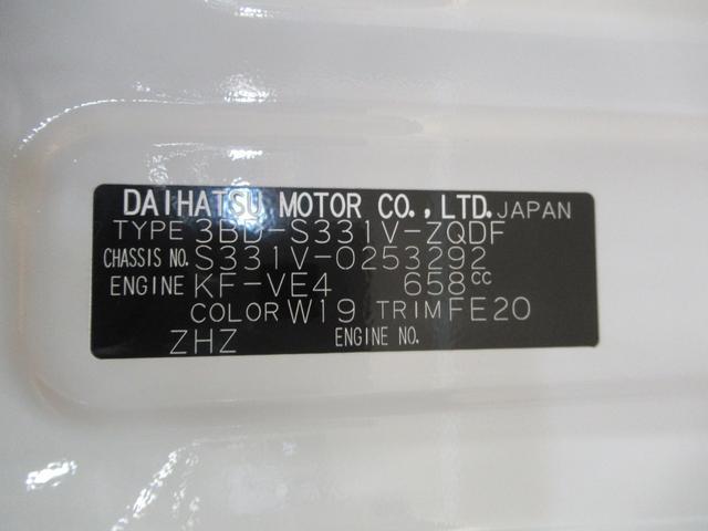 デラックス SA3 ラジオ 両側スライドドア オートライト キーレス アイドリングストップ(11枚目)