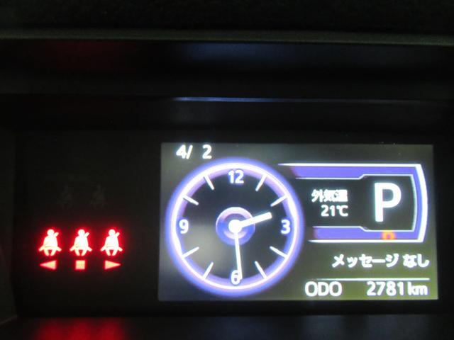 カスタムGリミテッド2 SA3 パノラマモニター 7インチナビ ドライブレコーダー シートヒーター 両側パワースライドドア USB入力端子 Bluetooth オートライト キーフリー アイドリングストップ アップグレードパック2(13枚目)