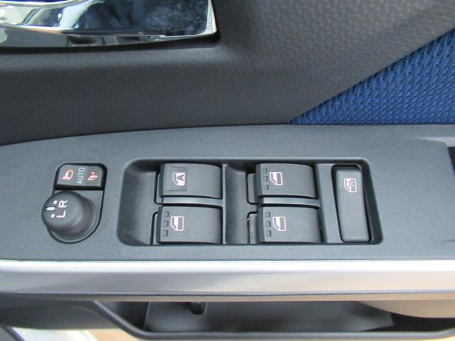 カスタムGリミテッド2 SA3 パノラマモニター 7インチナビ ドライブレコーダー シートヒーター 両側パワースライドドア USB入力端子 Bluetooth オートライト キーフリー アイドリングストップ アップグレードパック2(17枚目)
