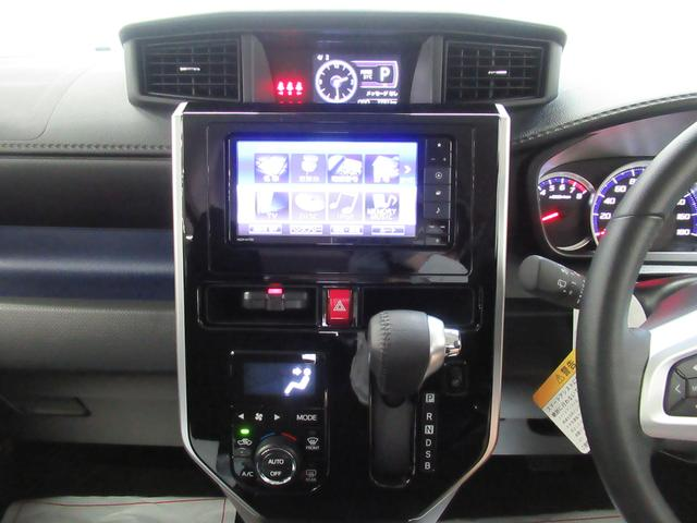カスタムGリミテッド2 SA3 パノラマモニター 7インチナビ ドライブレコーダー シートヒーター 両側パワースライドドア USB入力端子 Bluetooth オートライト キーフリー アイドリングストップ アップグレードパック2(18枚目)