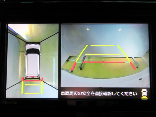 カスタムGリミテッド2 SA3 パノラマモニター 7インチナビ ドライブレコーダー シートヒーター 両側パワースライドドア USB入力端子 Bluetooth オートライト キーフリー アイドリングストップ アップグレードパック2(19枚目)