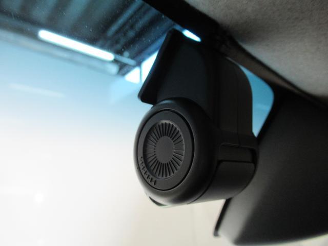 カスタムGリミテッド2 SA3 パノラマモニター 7インチナビ ドライブレコーダー シートヒーター 両側パワースライドドア USB入力端子 Bluetooth オートライト キーフリー アイドリングストップ アップグレードパック2(20枚目)