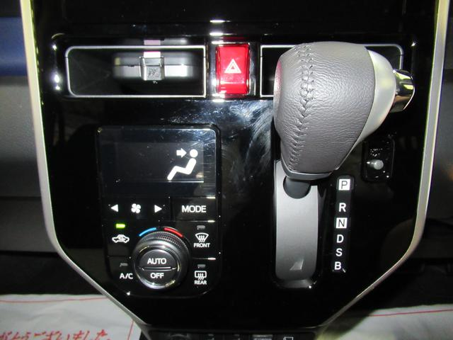 カスタムGリミテッド2 SA3 パノラマモニター 7インチナビ ドライブレコーダー シートヒーター 両側パワースライドドア USB入力端子 Bluetooth オートライト キーフリー アイドリングストップ アップグレードパック2(26枚目)