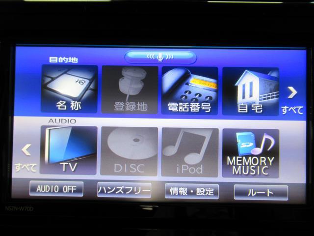 カスタムGリミテッド2 SA3 パノラマモニター 7インチナビ ドライブレコーダー シートヒーター 両側パワースライドドア USB入力端子 Bluetooth オートライト キーフリー アイドリングストップ アップグレードパック2(27枚目)