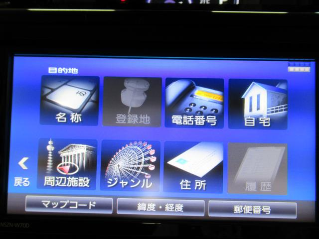 カスタムGリミテッド2 SA3 パノラマモニター 7インチナビ ドライブレコーダー シートヒーター 両側パワースライドドア USB入力端子 Bluetooth オートライト キーフリー アイドリングストップ アップグレードパック2(28枚目)